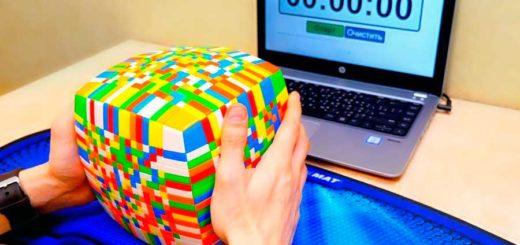 кубик Рубика на время